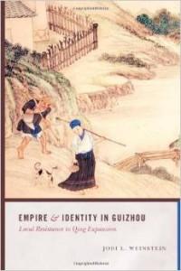 Empire-Guizhou