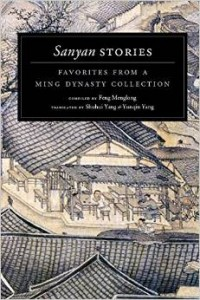 SanyanStories-Cover