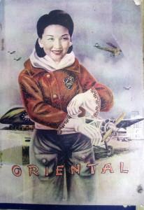 Lee-Oriental