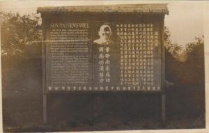 QingDaoWill