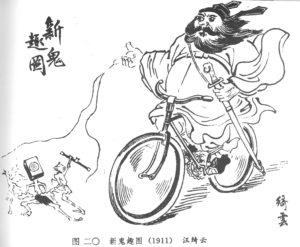 zhongkui-bike